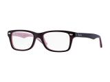 Kontaktní čočky - Brýle Ray-Ban RY1531 - 3580